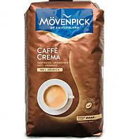 Кофе в зернах Movenpick Caffe Crema 500г 100% арабика
