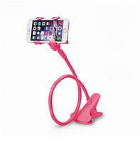 Держатель для телефона Lazy Holder Pink (007020)