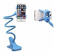 Держатель для телефона Lazy Holder Blue (007030)