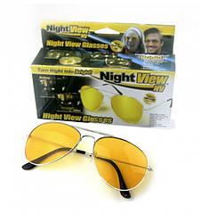 Очки ночного виденья Night View Glasses (005002)