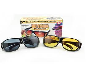 Антибликовые очки для водителей HD Vision Wrap Arounds 2в1 (005003)