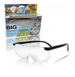 Увеличительные очки - лупа Big Vison BIG & CLEAR (040200)