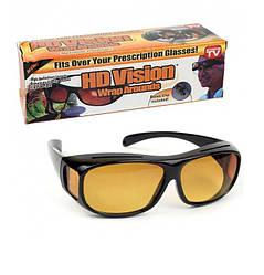 Очки для водителей антибликовые HD Vision Wrap Arounds (005005)