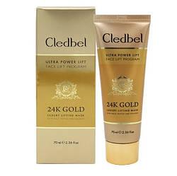 Золотая маска для подтяжки лица Ilana Cledbel 24К Gold (020401)