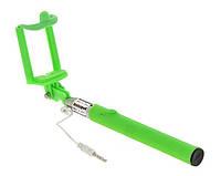 Монопод для селфи Selfie stick cable take pole Зеленый (080103)