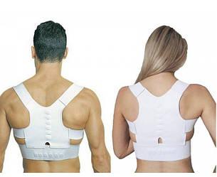 Магнитный ортопедический корректор осанки для спины Power Magnetic Posture Support EMSON  унисекс (030401)