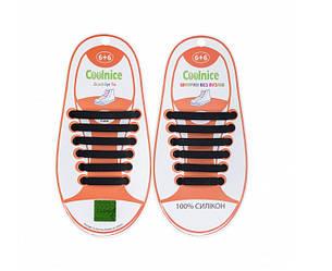 Силиконовые шнурки Coolnice Kids  Черные (060401)
