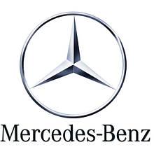 Mercedes-Benz (Мерседес-Бенц)