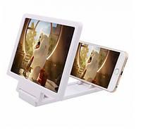 3D Подставка-увеличитель экрана для смартфона Enlarged Screen Белый (007009)