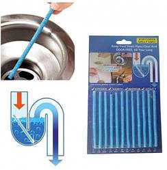 Палочки от засора Sani Sticks средство для раковин очистки водосточных труб (12 шт) (011233)