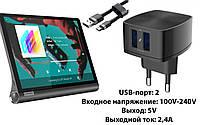 Зарядное устройство для планшета Odys PACE 4G LTE V2 Android 7.0