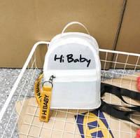 Прозрачный Рюкзак, модный, городской, Hi Baby ТОП КАЧЕСТВО белый