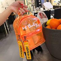 Прозрачный Рюкзак, модный, городской, Hi Baby ТОП КАЧЕСТВО оранжевый