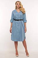 Платье-рубашка с поясом ТЭССА серо-голубое (54-60)
