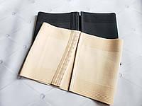 Утягивающий корсет бандаж, пояс с утяжкой, корсет на крючках, послеоперационный послеродовой бандаж корсет