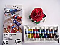"""Акварельные краски художественные 12цв*6мл """"Water Color Fine Art"""" в металических тубах для рисования,живописи"""
