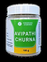 Авипати чурна, Авипатикар - снижает повышенную кислотность, устраняет изжогу и помогает при несварении желудка
