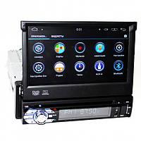 Автомагнитола 1DIN DVD-9501 Android GPS с выезжающим экраном