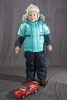 Зимний комбинезон для мальчика однотонный светло-голубой