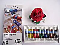 """Акварельные краски художественные 12цв*12мл """"Water Color Fine Art"""" в металических тубах для рисования,живописи"""
