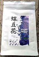 Тайский синий чай Анчан Матча (Маття) 150 г + 50 г в подарок!
