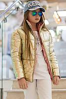 Блестящая двусторонняя куртка на подростка розовый с золотом, фото 1