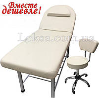 Кушетка косметологическая LS-266A + стульчик со спинкой 591
