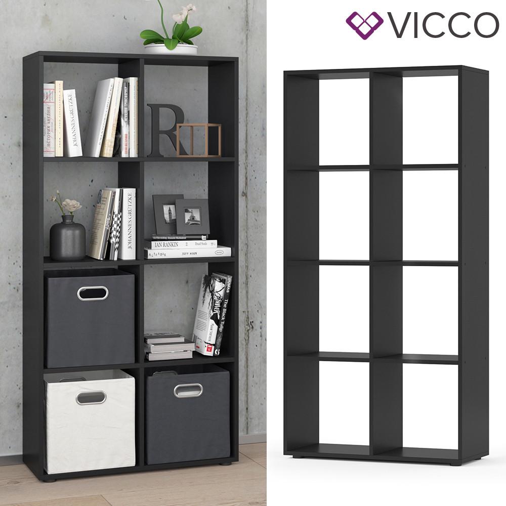 Шкаф перегородка 143x70, 8 полок, Vicco Scutum черный