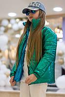 Блестящая двусторонняя куртка на подростка изумруд с бирюзой, фото 1