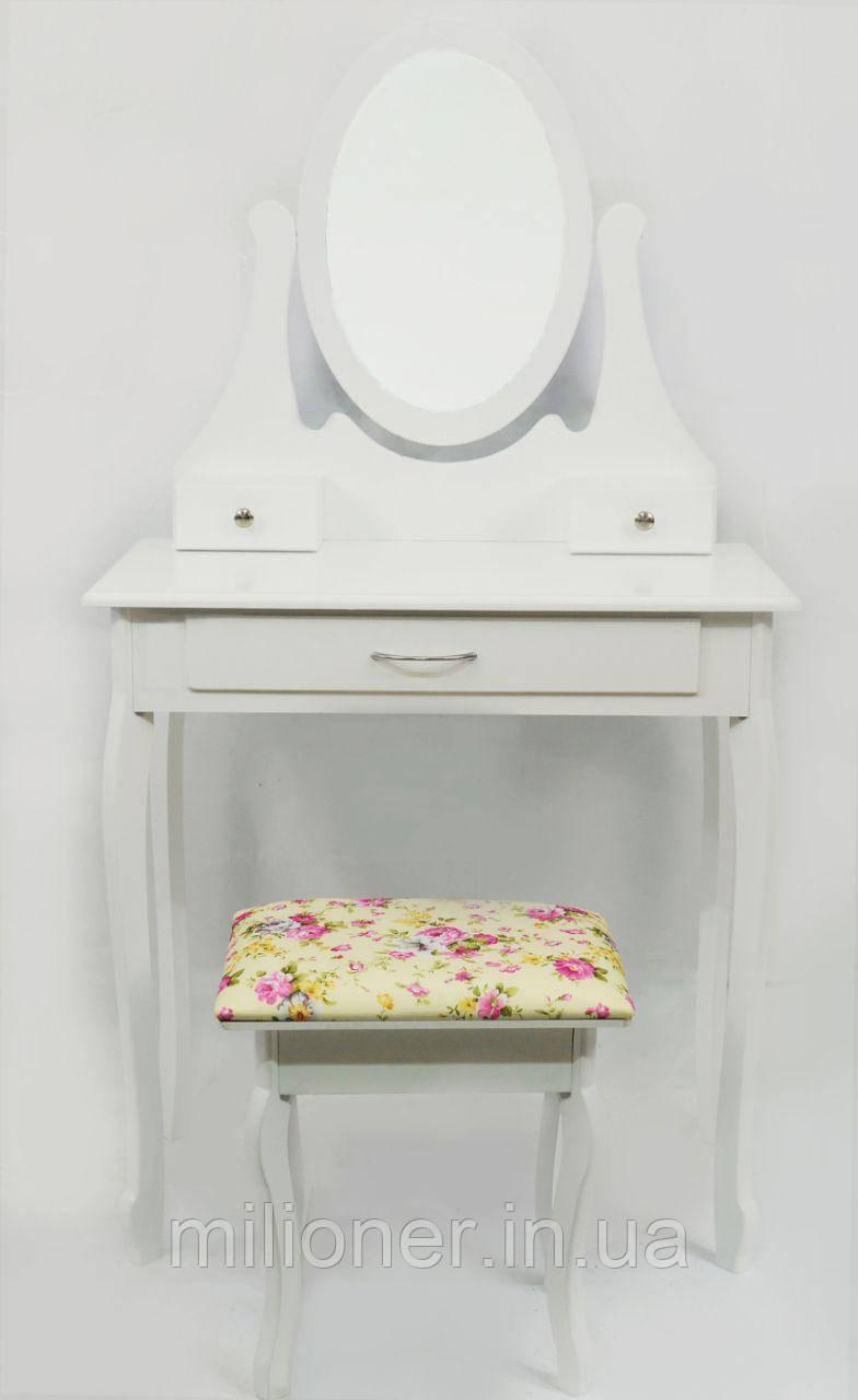 Столик косметический Bonro B007W