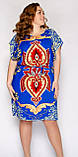 Платье штапельное с поясом,066, фото 7
