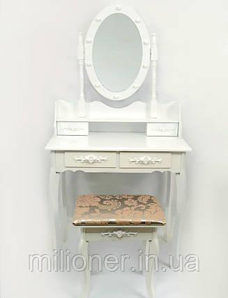 Столик косметический Bonro B002WL, фото 2