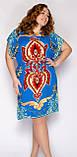 Платье штапельное с поясом,066, фото 2