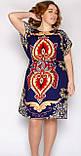 Платье штапельное с поясом,066, фото 6
