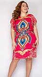 Платье штапельное с поясом,066, фото 5