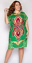 Платье штапельное с поясом,066