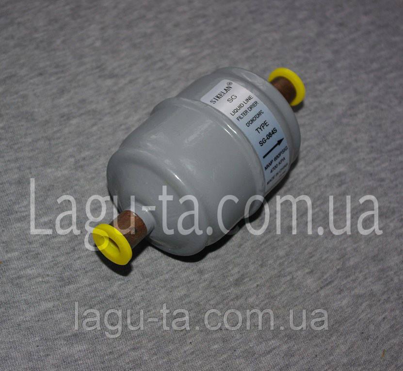 Фільтр антикислотний SG 084S 1/2 пайка