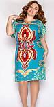 Платье штапельное с поясом,066, фото 4