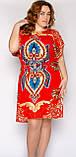 Платье штапельное с поясом,066, фото 3