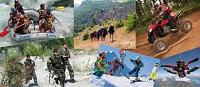Активный отдых и туризм