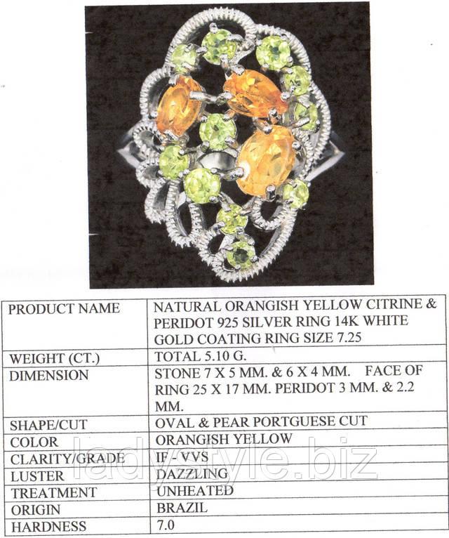 купить серебряное кольцо перстень украшение перидот оливин хризолит