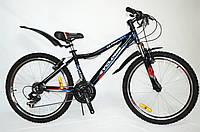 "Велосипед Cyclone Ultima 24"" з амортизированой виделкою"