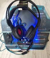 Наушники E-Blue Mazer HS Professional Gaming EHS001 black/blue РАСПРОДАЖА