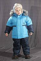 Зимний комбинезон для мальчика однотонный Голубой