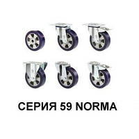 Колеса из из мягкого полиуретана AVOPLUS серия 59 Norma