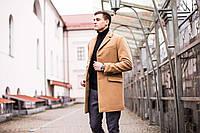 """Мужское пальто фирменное Pobedov Coat """"BATYA """" рыжее"""