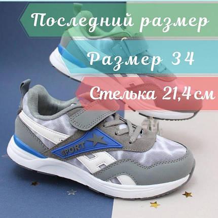 Повседневные кроссовки детские для мальчика тм Tom.m размер 34, фото 2