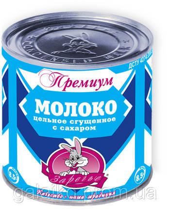 "Молоко згущене ""Заречье"" 8,5% 370 г ж/б (45)"