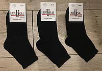 Женские средние стрейчевые носки тм Универсал