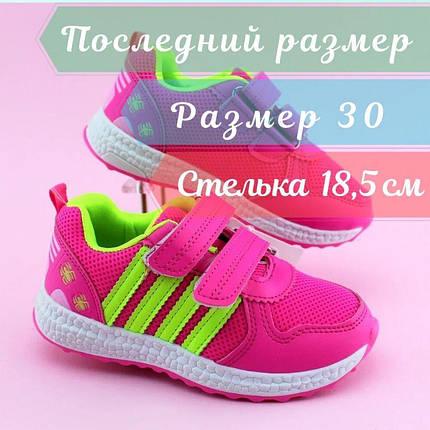 Розовые кроссовки для девочки с полосками тм Том.м р.30, фото 2